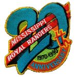 Mississippi Royal Rangers PowWow 20th Anniversary Patch